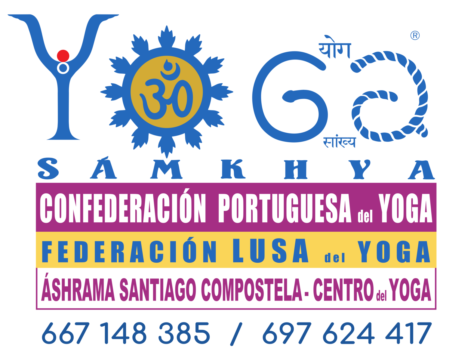 Áshrama Santiago Compostela - Centro de Yoga - logo